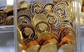 قیمت سکه کاهش یافت+ جدول