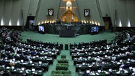 دولت مجوز برداشت از منابع صندوق توسعه ملی را دریافت کرد