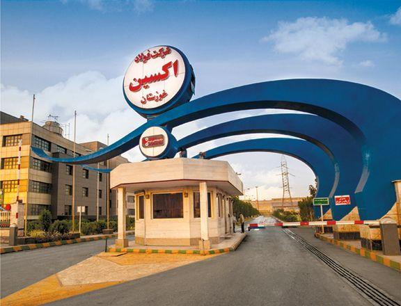 فولاد اکسین خوزستان صادرات مستقیم محصولات را از سر گرفت