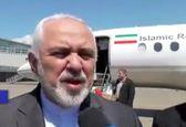 وزیر خارجه ایران وارد چین شد