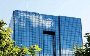 بانک مرکزی: به زودی شرکت متناظر با اینستکس را معرفی می کنیم