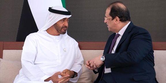 حمایت مالی امارات از گروههای خرابکار مسلح مصر