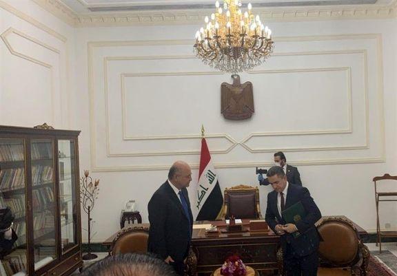 عدنان الزرفی مامور تشکیل کابینه عراق شد