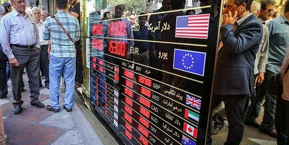 افزایش قیمت سکه و کاهش ارزش ارز