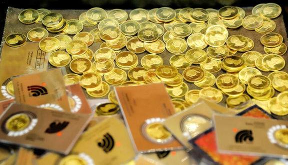 قیمت سکه 8 فروردین در کانال 11 میلیون باقی ماند