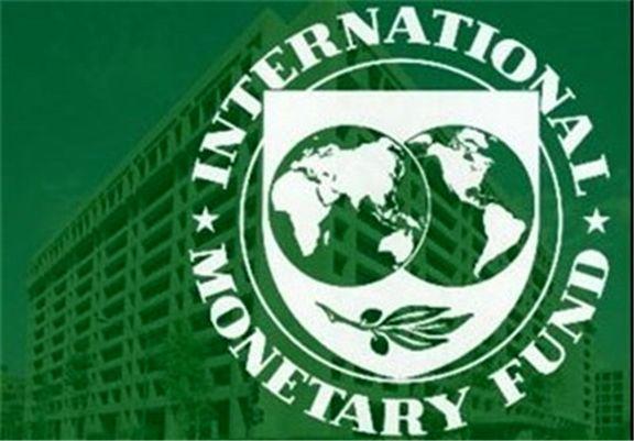 اقتصاد ایران در میان 20 اقتصاد بزرگ دنیا