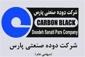 """""""شدوص"""" ۱۸ درصد بیشتر از اسفند درآمد ساخت"""