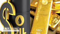 قیمت جهانی نفت به ۶۲ دلار و ۲۱ سنت رسید/ طلا افزایش یافت
