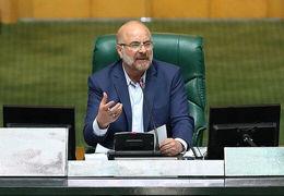 رئیس مجلس: کشور با برنامه ۵ ساله میتواند شرایط سخت تحریم را به ثبات و آرامش برساند