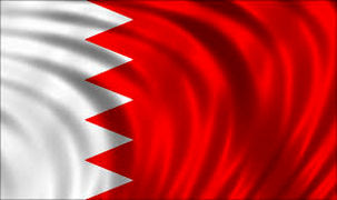 بحرینی هایی که در ایران حضور داشتند به کشور خود بازگشتند