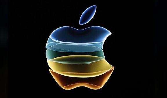 ارزش سهام اپل چقدر است؟