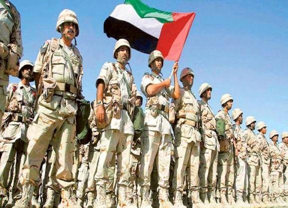 دولت امارات متحده عربی رسما از جنگ یمن کنار کشید