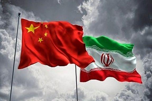 چین ۲۸۰ میلیارد دلار در صنعت نفت و گاز ایران سرمایه گذاری میکند