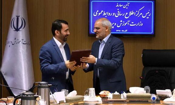 فریبرز حمیدی رئیس مرکز اطلاع رسانی و روابط عمومی وزارت آموزش و پرورش شد