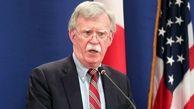 بولتون: واشنگتن به اعمال فشار حداکثری بر ایران ادامه می دهد
