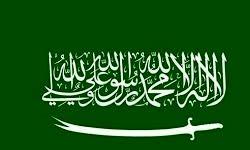 عربستان علیه ایران به سازمان ملل  نامه داد