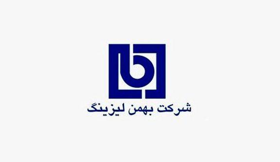 تصویب افزایش سرمایه ١۴٢ درصدی «ولبهمن»