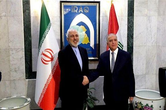 گفتگوی ظریف با همتای عراقی خود