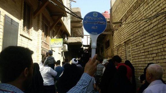 نامنویسی دوره عتبات دانشگاهیان از ۱۸ خرداد