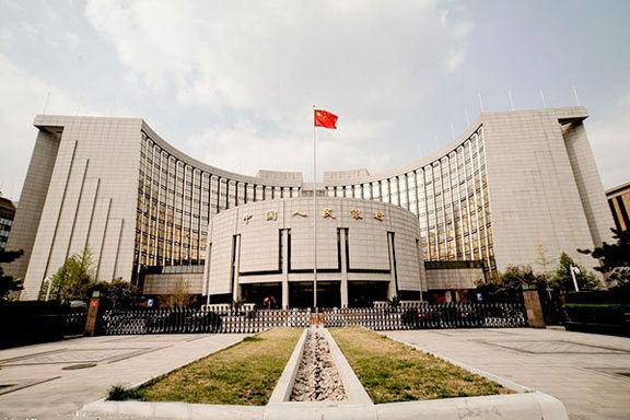 صدور بیش از 4.5 میلیارد یوآن اوراق قرضه توسط بانک مرکزی چین