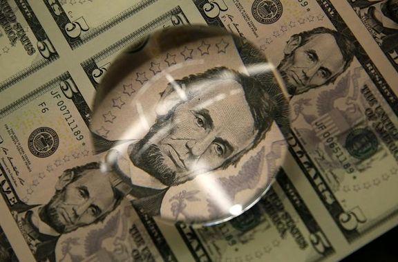 رشد نرخ بازدهی اوراق خزانه دلار را در بازار اروپا تقویت کرد