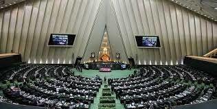 علی لاریجانی در مجلس از نتایج تصمیمات شوارای عالی اقتصاد گزارش داد