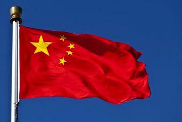 تاثیر سیاستگذاری جدید چین بر قیمت کالاهای اساسی