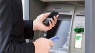 افزایش یافتن سرویس پیامکی بانکها به ۳۰ هزار تومان