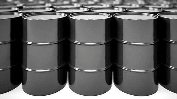 44 هزار تن وکیوم باتوم در بورس کالا عرضه می شود