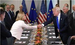 موضع محکم اروپا در برابر فشارهای آمریکا