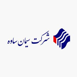 افزایش 148 درصدی سود «ساوه» در 9 ماه