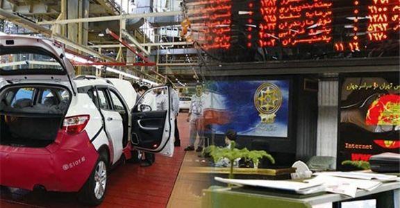 بیشترین حجم معاملات بازار به نماد خودرو رسید