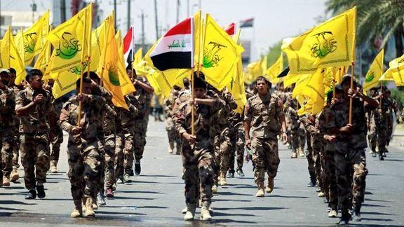 8 نیروی حشد الشعبی در حمله هوایی شهید شدند