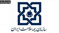 پوشش اجباری بیمه سلامت برای یک میلیون ایرانی