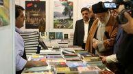 بازدید رهبر معظم انقلاب از نمایشگاه کتاب + فیلم