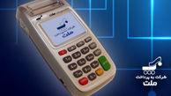 پرداخت در نیم سال اول درآمد 935 میلیاردی ساخته است/شناسایی سود 77 تومانی برای هر سهم پرداخت