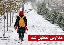 مدارس زنجان چهارشنبه ۲۰ آذر تعطیل است