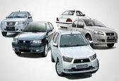 شرط عجیب ایران خودرو برای استرداد پول  ثبتنامکنندگان خودرو