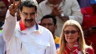 نیکلاس مادورو فرمان برگزاری انتخابات زودهنگام مجمع ملی ونزوئلا را صادر کرد