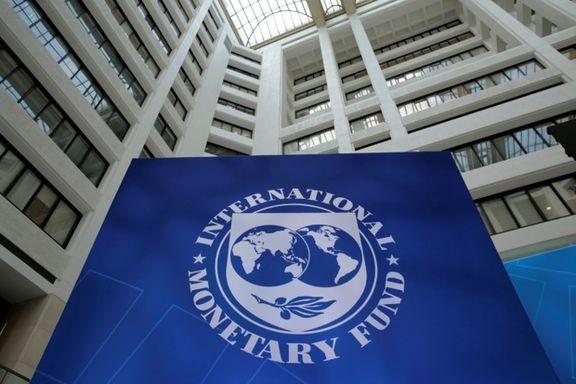 گزارش کامل صندوق بین المللی پول از شاخص های اقتصادی ایران
