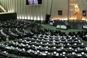 جلسه غیرعلنی روز یکشنبه مجلس لغو شد