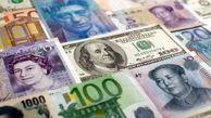 افزایش نرخ رسمی یورو و پوند، تثبیت نرخ دلار