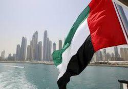 امارات هم به ائتلاف دریایی آمریکا می پیوندد
