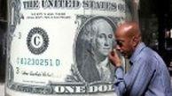ادامه کاهش شاخص دلار با افزایش امیدها به تصویب بسته بزرگ مالی در آمریکا