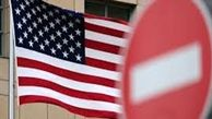 آمریکا ممنوعیت صدور ویزا برای برخی مقامات چینی را صادر کرد