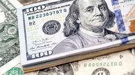 دلار وارد کانال ۲۱ هزار تومانی شد