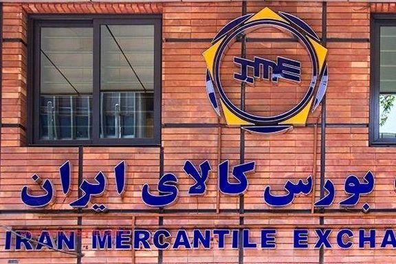 رشد 58 درصدی حجم معاملات در بورس کالای ایران