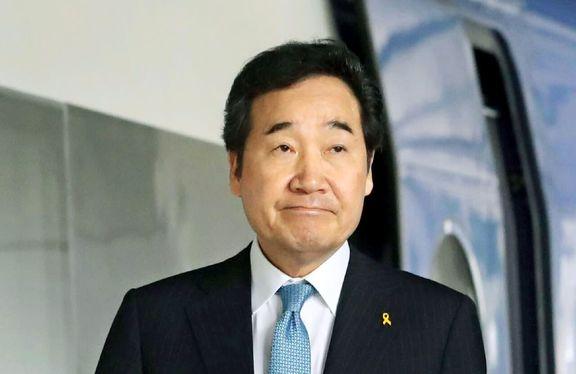 نخستوزیر کره جنوبی احتمالا به تهران میآید