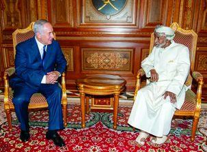 راز سفر نتانیاهو به عمان مشخص شد
