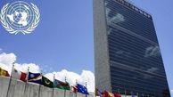 سازمان ملل خواستار توقف فوری تخریب خانههای فلسطینیان شد